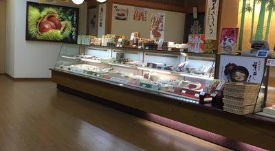 Photo of Dessert Shop 竹風堂 上田店 at 天神1-6-1, 上田市 386-0025, Japan