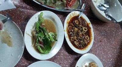 Photo of Asian Restaurant Restoran Juara Utara at Malaysia