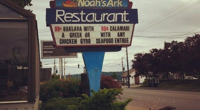 Photo of Diner Noah's Ark Restaurant at 1516 6th St, Bremerton, WA 98337, United States
