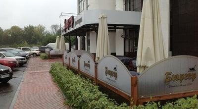 Photo of German Restaurant Бюргер at Октябрьский Просп., 22, Владимир, Russia
