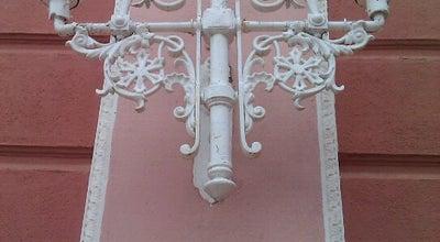 Photo of Casino Antiguo Casino at Calle Del Prado, 6-8, Ciudad Real 13002, Spain
