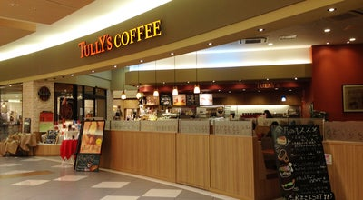 Photo of Coffee Shop Tully's Coffee エミフルMASAKI店 at 筒井850, 松前町, Japan