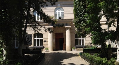 Photo of Museum Ростовский областной музей краеведения at Ул. Большая Садовая, 79, Ростов-на-Дону 344006, Russia