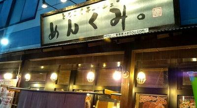 Photo of Ramen / Noodle House とろこくチャーシュー めんくみ。 at 岩槻区本町3-17-16, さいたま市 339-0057, Japan