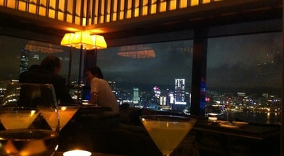 Photo of Cafe Café Gray Deluxe at 49/f,, Central, Hong Kong