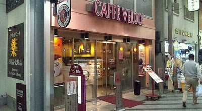 Photo of Cafe カフェ・ベローチェ 尼崎神田中通店 at 神田中通3-31-2, 尼崎市 660-0884, Japan