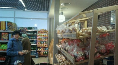 Photo of Bakery Дедовский хлеб at 1-я Главная Ул., 4, Дедовск, Russia
