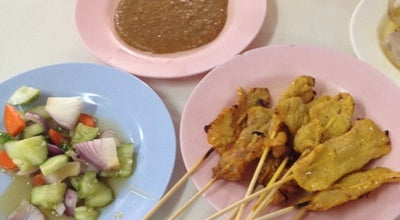Photo of Ramen / Noodle House ข้าวซอยเสมอใจ (Kao Soi Samer Jai) at 391 Charoen Rat Rd, Mueang Chiang Mai 50000, Thailand