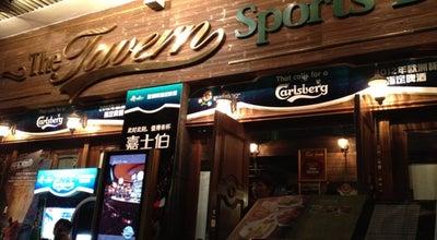 Photo of Bar The Tavern Sports Bar at 天河区珠江新城华就路6号, Guangzhou, Gu, China