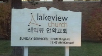 Photo of Church Lakeview Church at 950 Northbrook Ave, Northbrook, IL 60062, United States