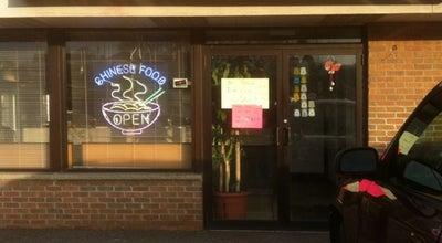 Photo of Chinese Restaurant Hong Kong at 112 S Hollywood Blvd, Steubenville, OH 43952, United States