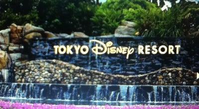 Photo of Resort 東京ディズニーリゾート (Tokyo Disney Resort) at 舞浜1-1, 浦安市 279-8511, Japan
