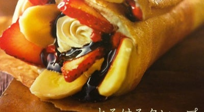 Photo of Creperie MOMI&TOY'S at 末広町2-11, Kushiro 085-0014, Japan