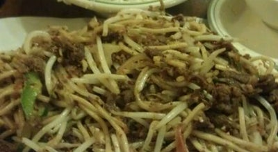 Photo of Chinese Restaurant Mongolian BBQ at 970 W Foothill Blvd, Claremont, CA 91711, United States