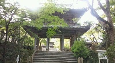 Photo of Buddhist Temple 功山寺 at 長府川端1-2-3, 下関市 752-0979, Japan