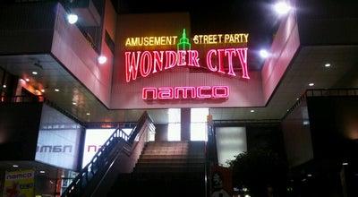 Photo of Arcade ナムコワンダーシティ プラボ調布店 at 菊野台1-34-5, 調布市 182-0007, Japan