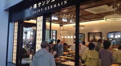 Photo of Bakery 小樽サンジェルマン at 稲穂2-22-15, 小樽市, Japan
