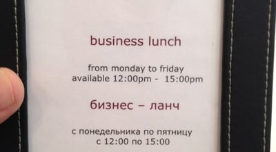 Photo of Italian Restaurant Кростини / Crostini at Bishkek, Kyrgyzstan