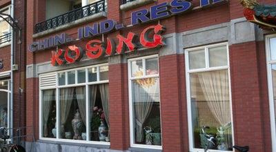 Photo of Asian Restaurant Ko Sing at Kerkstraat 79, Noordwijk 2201, Netherlands