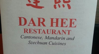 Photo of Asian Restaurant Dar Hee Restaurant at 411 Ferry St, Everett, MA 02149, United States