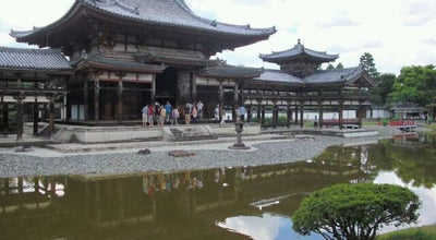 Photo of Buddhist Temple 平等院 (Byodo-in Temple) at 宇治蓮華116, 宇治市 611-0021, Japan