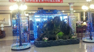 Photo of Hotel 晶悅國際飯店 Pleasant Hotels International at 大興路269號, 桃園市 33050, Taiwan
