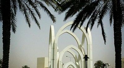 Photo of Park Al Bidda Park | حديقة البدع at Al Bidda, Doha, Qatar