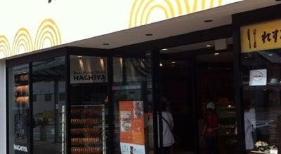 Photo of Dessert Shop バウムクーヘン工房 はちや at 鬼怒川温泉大原1396-10, 日光市, Japan