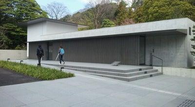 Photo of Museum 鈴木大拙館(D.T.Suzuki Museum) at 本多町3-4-20, 金沢市 920-0964, Japan