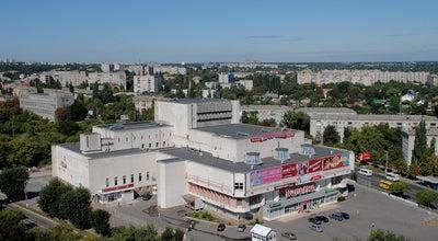 Photo of Movie Theater Портал at Ул. 50 Лет Октября, 1а, Кіровоград, Ukraine