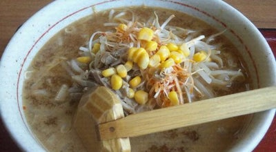 Photo of Chinese Restaurant 北上六星軒 at 鬼柳町笊渕33, 北上市, Japan