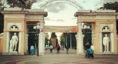 Photo of Park ЦПКиО им. Ленина at Ул. Н.островского, 20, Белгород, Russia