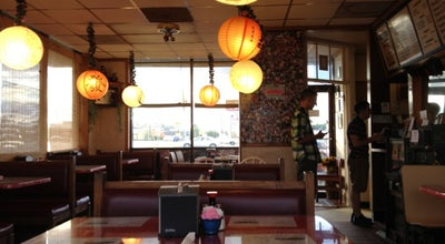 Photo of Japanese Restaurant Hibachi Grill at 950 Broad St, Sumter, SC 29150, United States