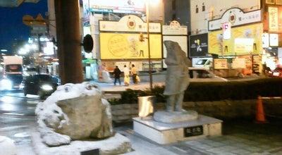 Photo of Monument / Landmark 餃子像 at 川向町1, 宇都宮市 321-0965, Japan