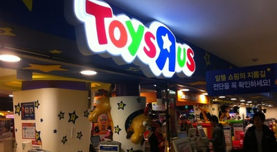 Photo of Toy / Game Store ToysЯus at 송파구 올림픽로 240, 서울특별시 138-220, South Korea