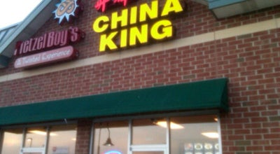 Photo of Chinese Restaurant China King at 484 E Main St, Middletown, DE 19709, United States