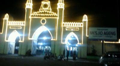 Photo of Mosque Mesjid Ageng Karaton Surakarta Hadiningrat at Jl. Masjid Agung 1, Surakarta 57112, Indonesia