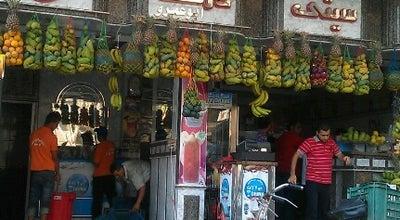Photo of Juice Bar City Drink | سيتي درينك at Tahrir St., Dokki, Egypt