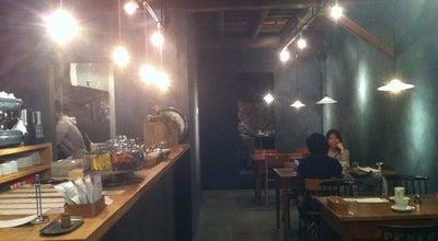 Photo of Coffee Shop Sarasvati at 宮島町407, 廿日市市 739-0588, Japan