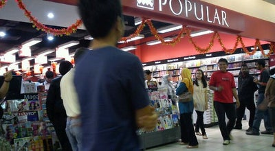 Photo of Bookstore Popular at Kinta City Shopping Centre, Ipoh 31400, Malaysia
