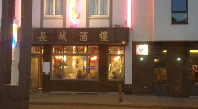 Photo of Chinese Restaurant Lange Muur at Grote Markt 30, Blankenberge, Belgium