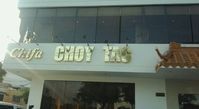 Photo of Chinese Restaurant Chifa Choy Tac at Av. Benavides 3801, Santiago de Surco 33, Peru