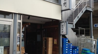 Photo of Food 麺匠 清兵衛 at 脇田本町1-7, 川越市 350-1123, Japan
