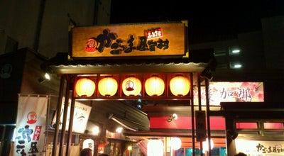 Photo of Diner かごっまふるさと屋台村 at 中央町6-4, 鹿児島市 890-0053, Japan