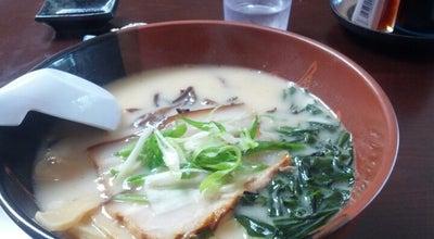 Photo of Food Saiwaii Ramen at 2240 Irving St, San Francisco, CA 94122, United States