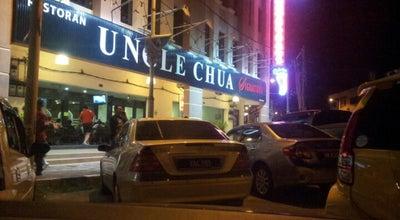 Photo of Cafe Uncle Chua Signature at Jalan Sultan Zainal Abidin, Kuala Terengganu 20000, Malaysia