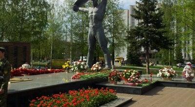 Photo of Monument / Landmark Вечный Огонь at Пл. Им. 50-летия Октября, Ижевск 426034, Russia