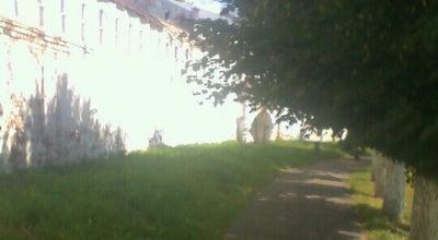 Photo of Trail Дорожка вдоль стен мужского монастыря at Большая Московская, Владимир, Russia