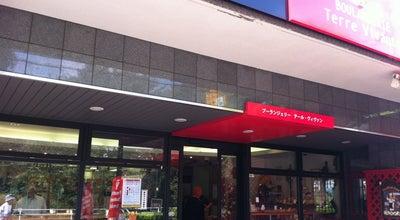 Photo of Bakery BOULANGERIE Terre Vivante at 朝日町2丁目31-1, 府中市 183-0003, Japan