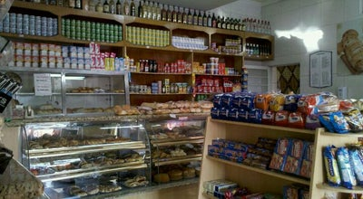 Photo of Bakery Panificadora Jardim Gonçalves at R. Antônio Fernandes, 289, Sorocaba, Brazil